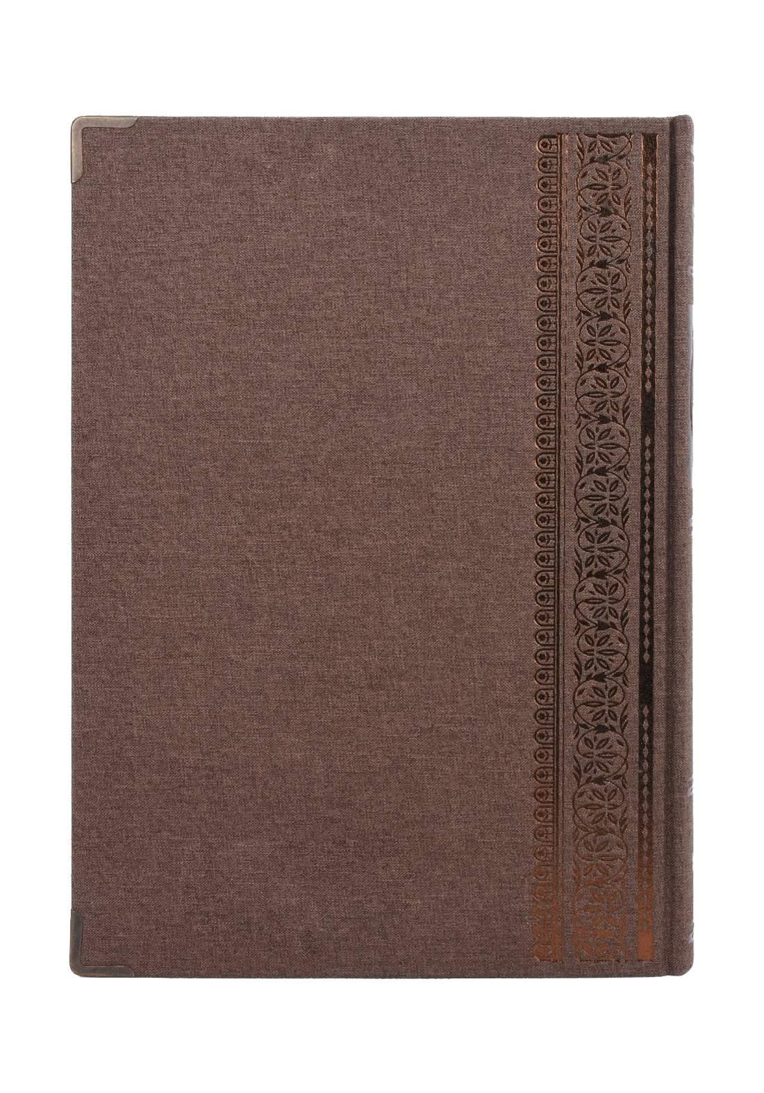 Tarsi (1438-20070) 160 Sheets Drawing Book دفتر رسم تارسي 160ورقة
