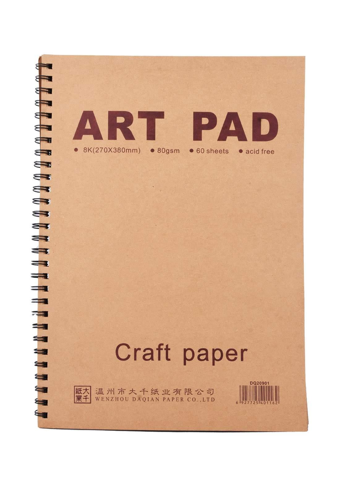 Art pad Craft Paper(20901) 60 Sheets دفتر رسم سيم  60 ورقة