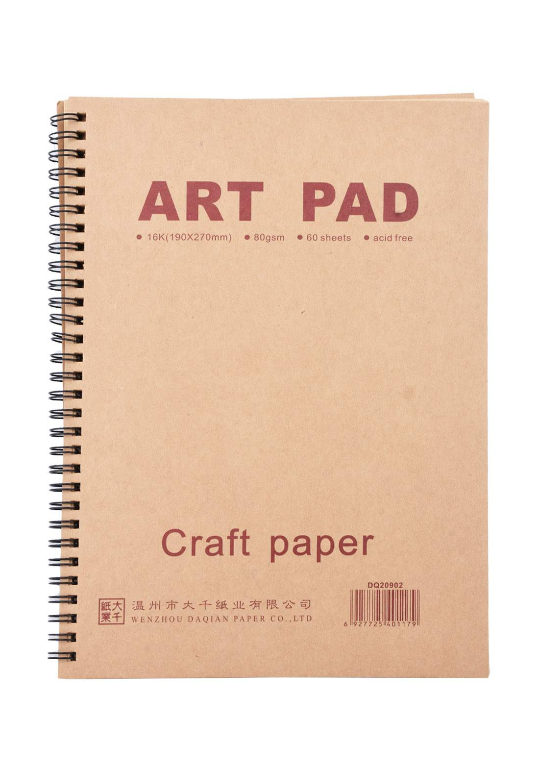 Art Pad Craft paper 60 Sheets(PAD20902)دفتر ملاحظات سيم 60 ورقة