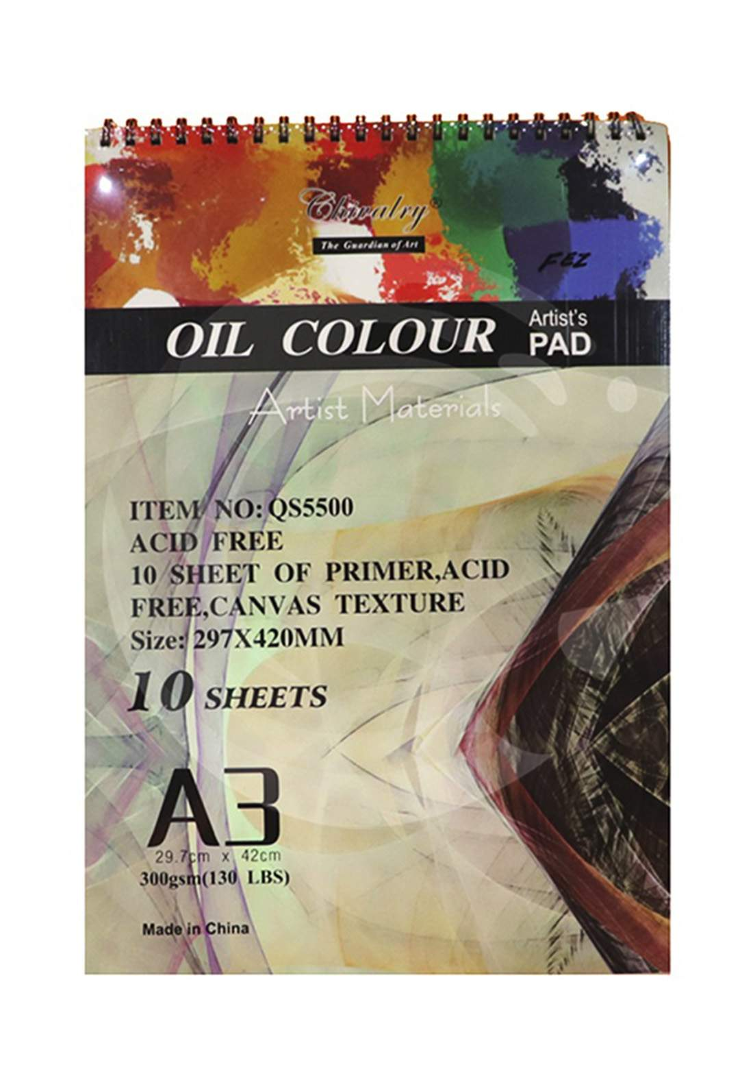 Oil Painting Notebook 10 Sheets A3 دفتر رسم زيتي 10 أوراق