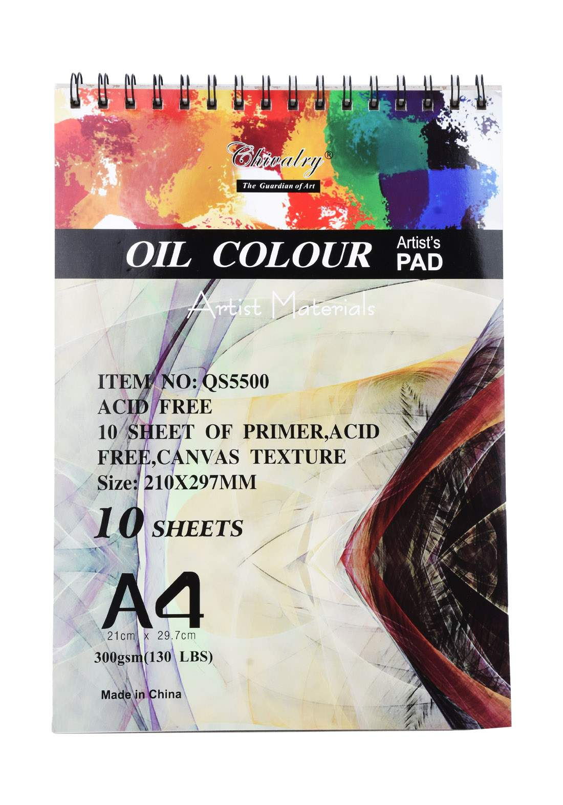 Oil Painting Notebook 10 Sheets A4 دفتر رسم زيتي 10 أوراق