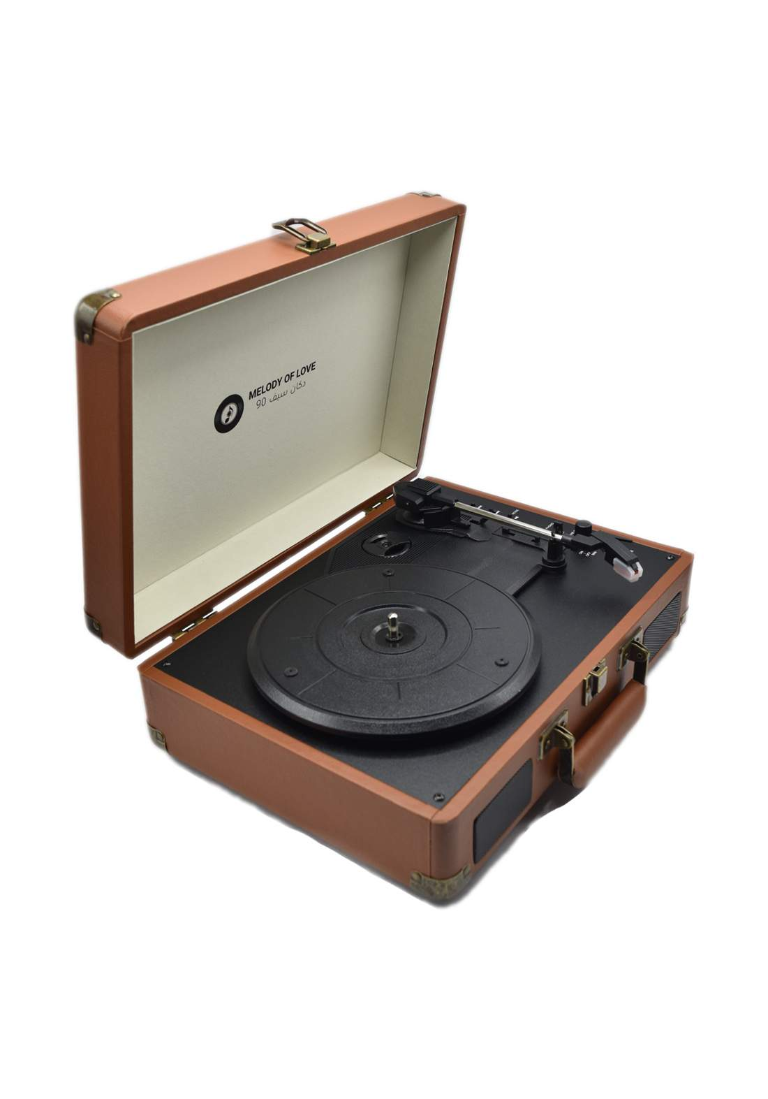 Retro Vinyl Player - Brown