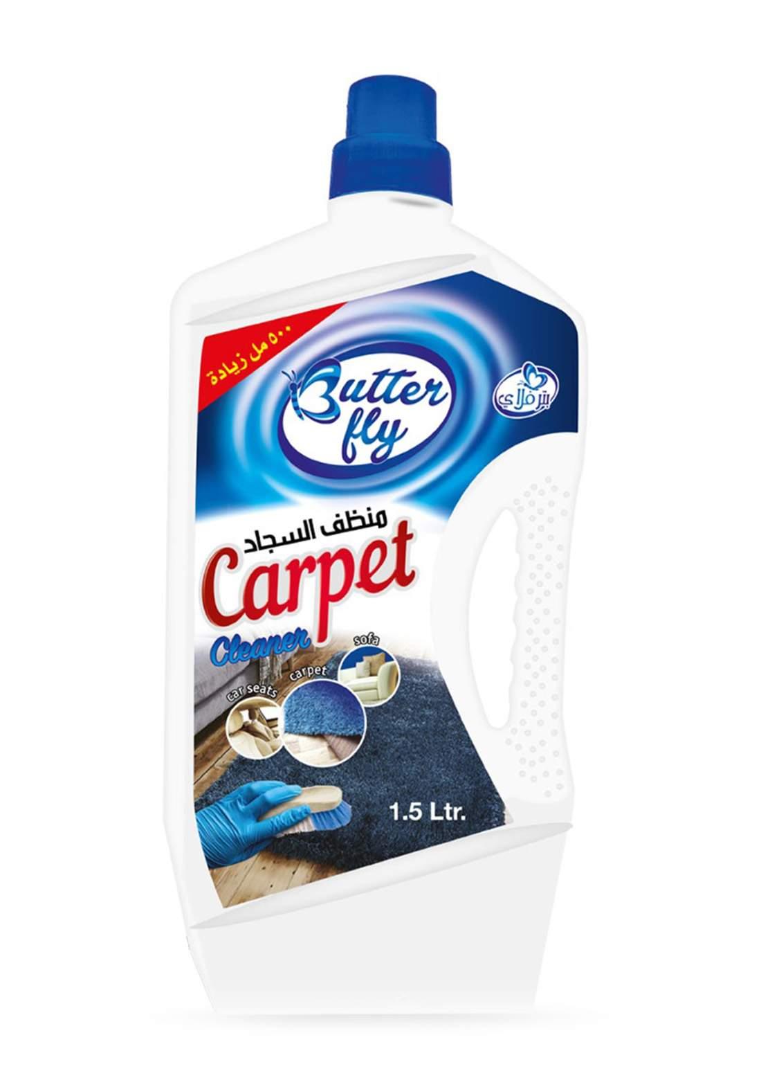 Butter Fly Floor cleaner Carpet 1.5 L بترفلاي منظف السجاد