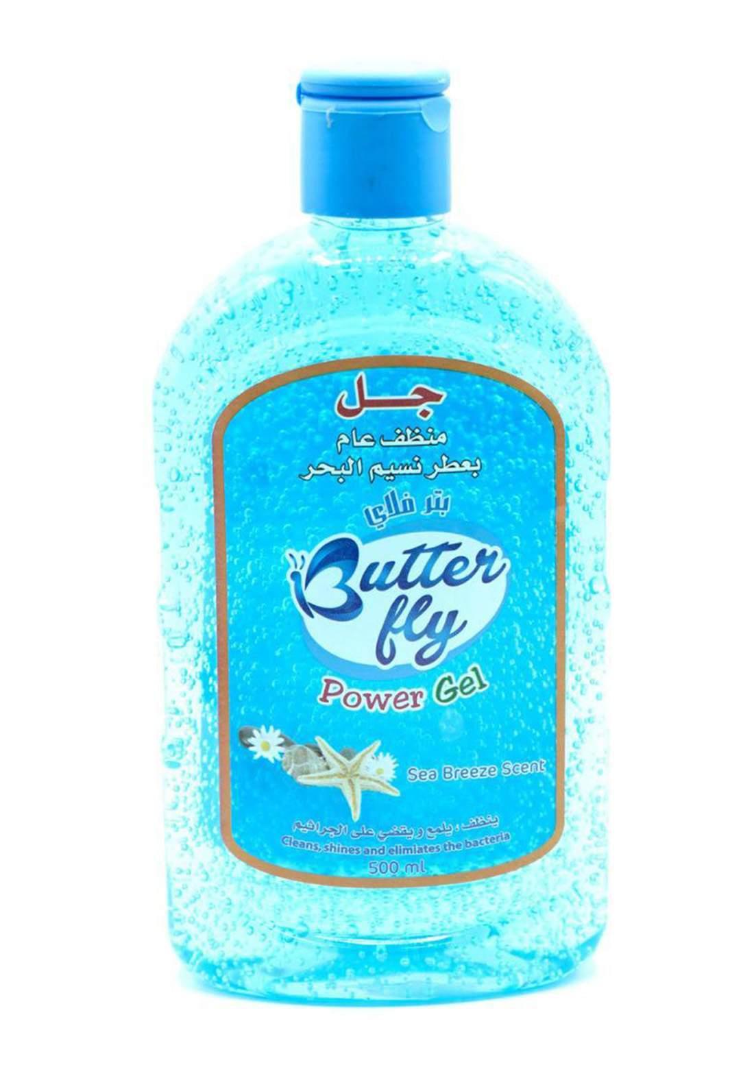 Butter Fly Power Gel 500 ml جل منظف عام