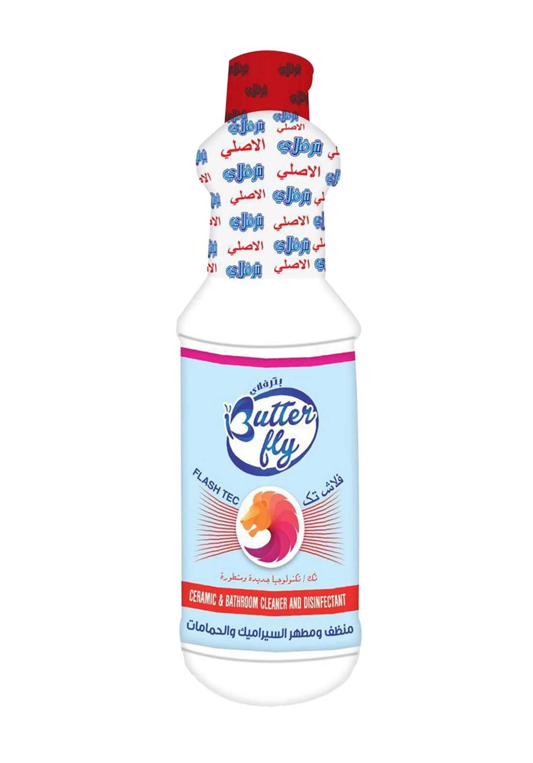 Butter Fly Flash Tec منظف ومطهر للمراحيض