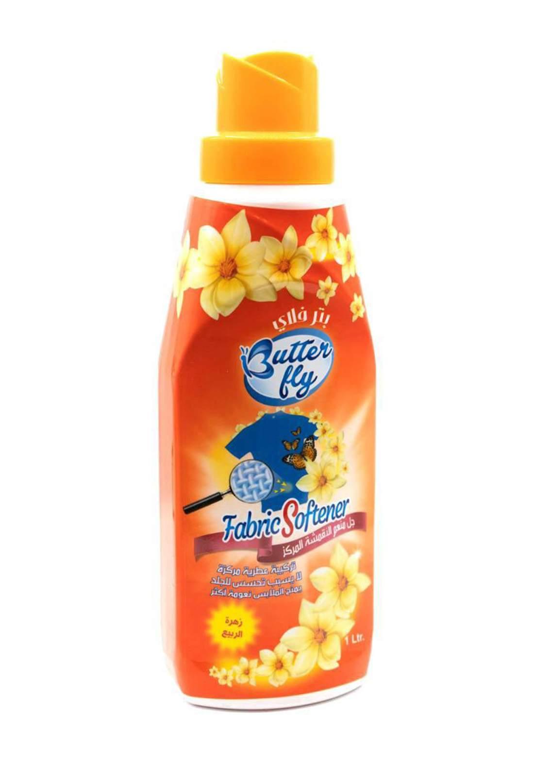 Butter Fly Fabric Softener 1L جل بترفلاي
