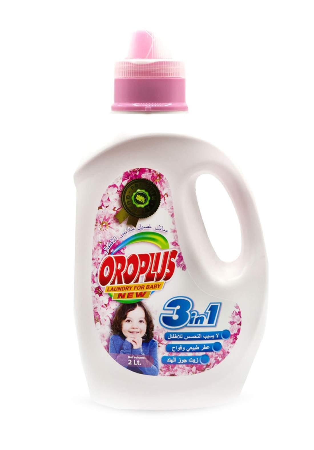 Oroplus  laundry for   Baby  سائل غسيل ملابس الأطفال 2 لتر