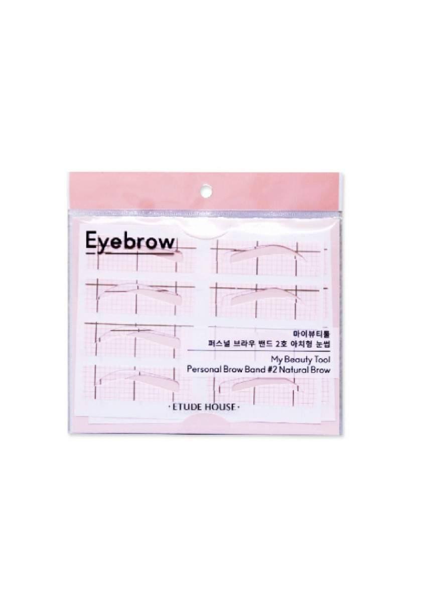 قوالب رسم الحاجب Etude House Eyebrow Kit
