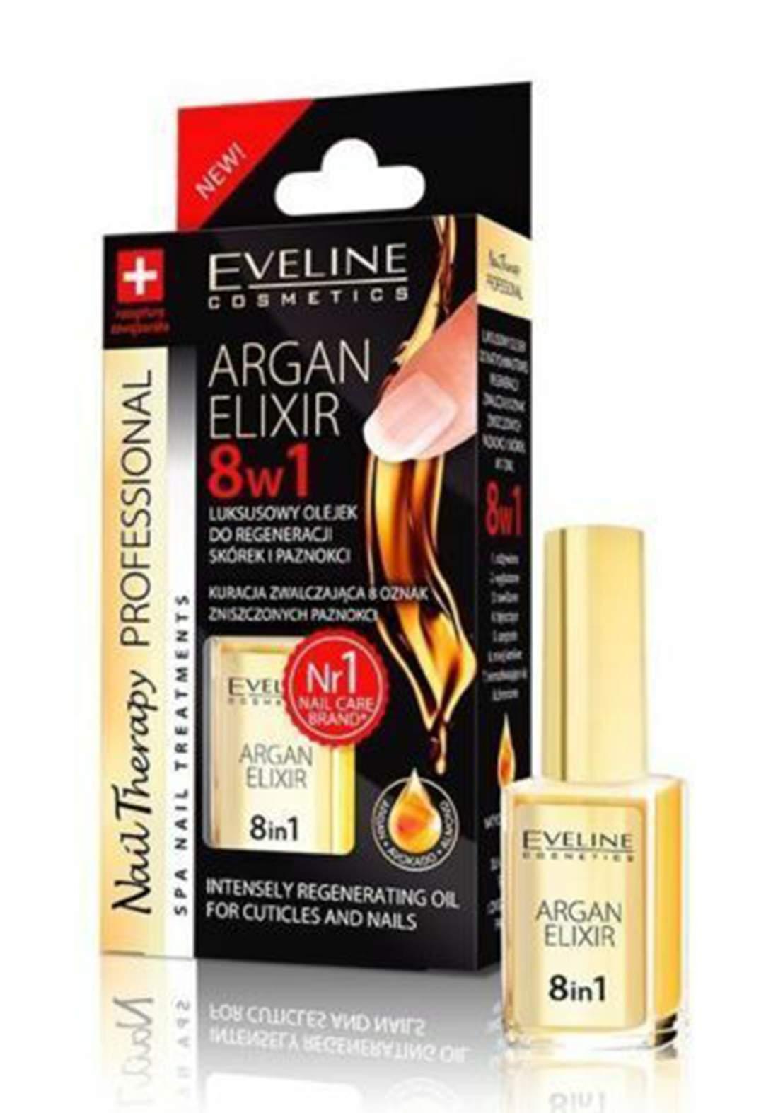 (095-0026)Eveline Nail Therapy Argan Elixir 8 w 1 Professional Nail Conditioner 12ml معالج للأظافر