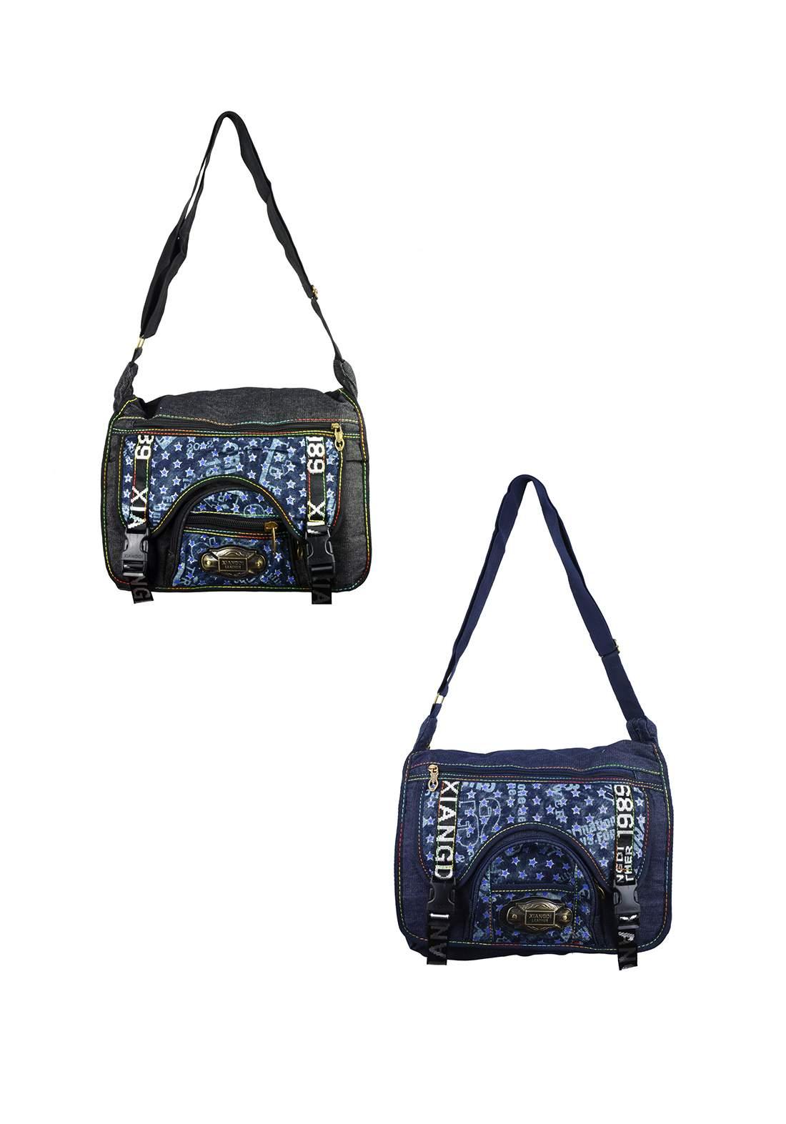 حقيبة جانبية مدرسية (M14-1)