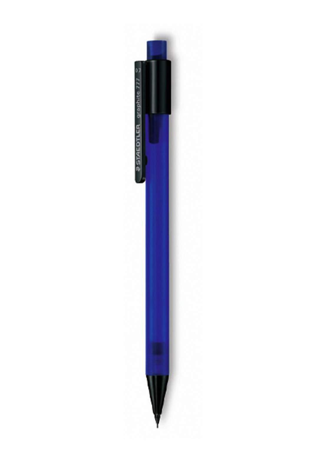 Staedtler - 0.7 mm قلم رصاص ميكانيكي