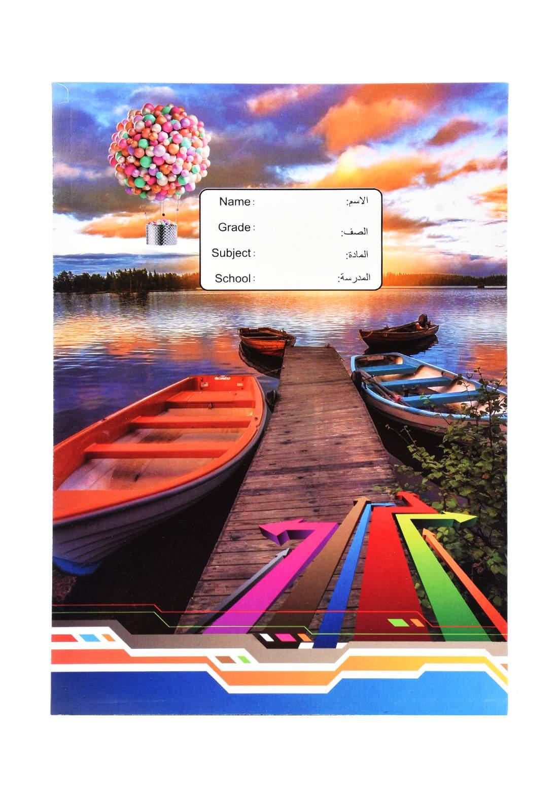 دفتر عربي 52 ورقة برسمة القارب F-133
