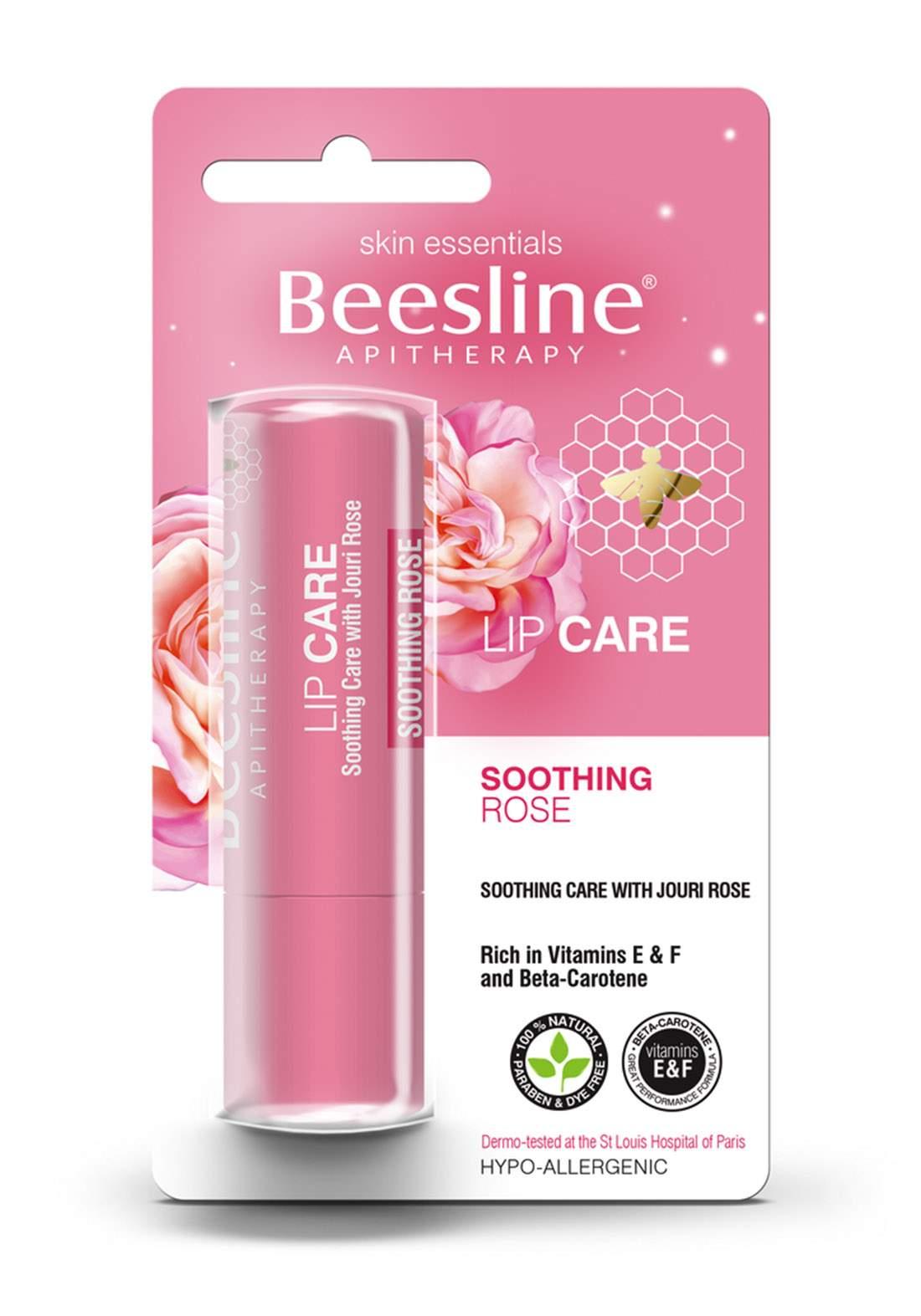 Beesline Jouri Rose Lip Care Soothing مرطب شفاه
