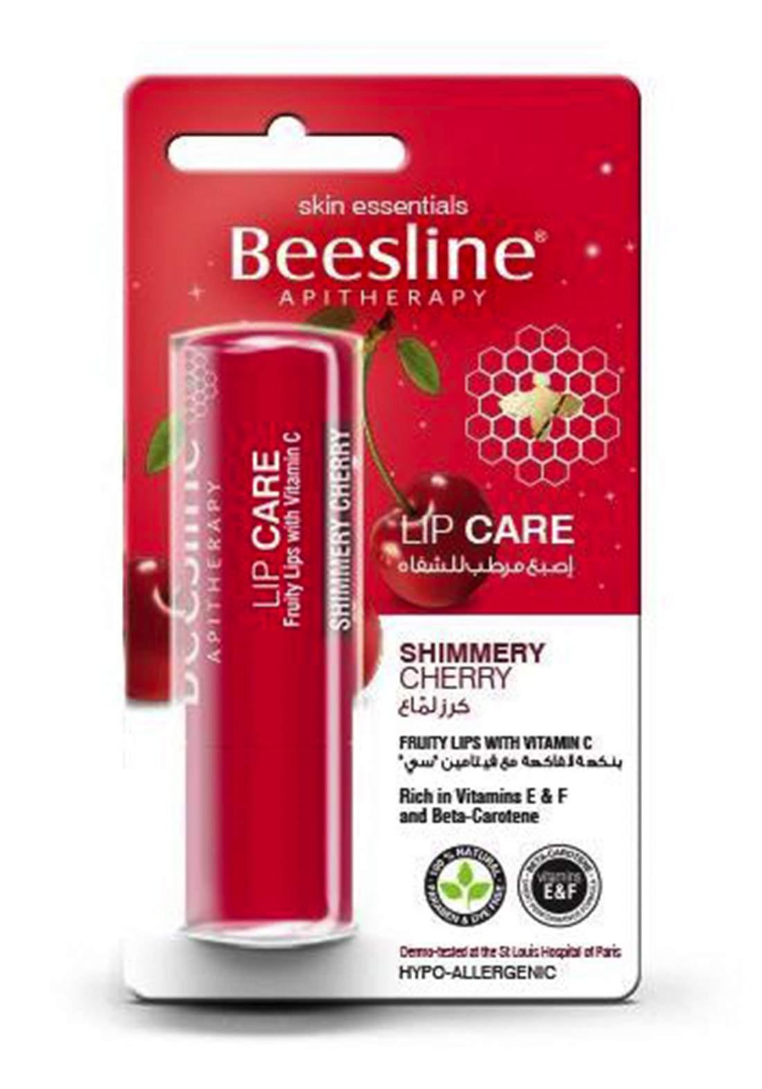 Beesline Lip Care Shimmery Cherry مرطب للشفاه