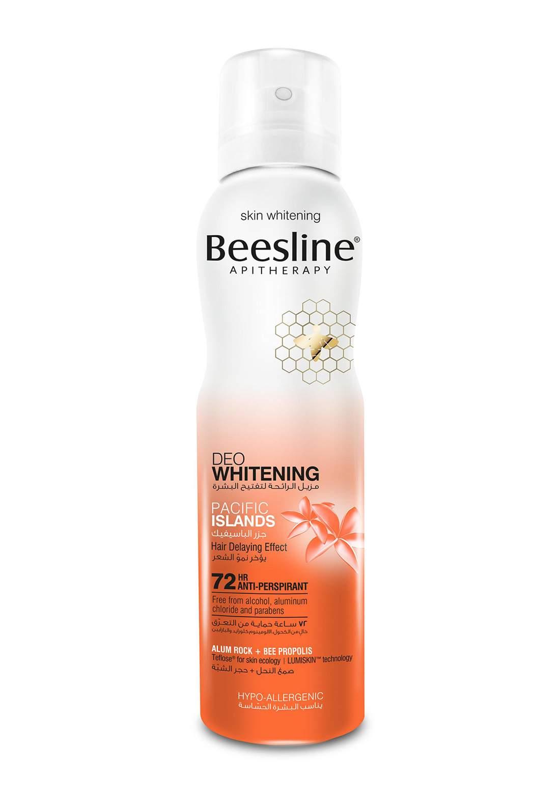 Beesline Deo Whitening - Pacific Islands 150 ml سبراي مزيل العرق للنساء