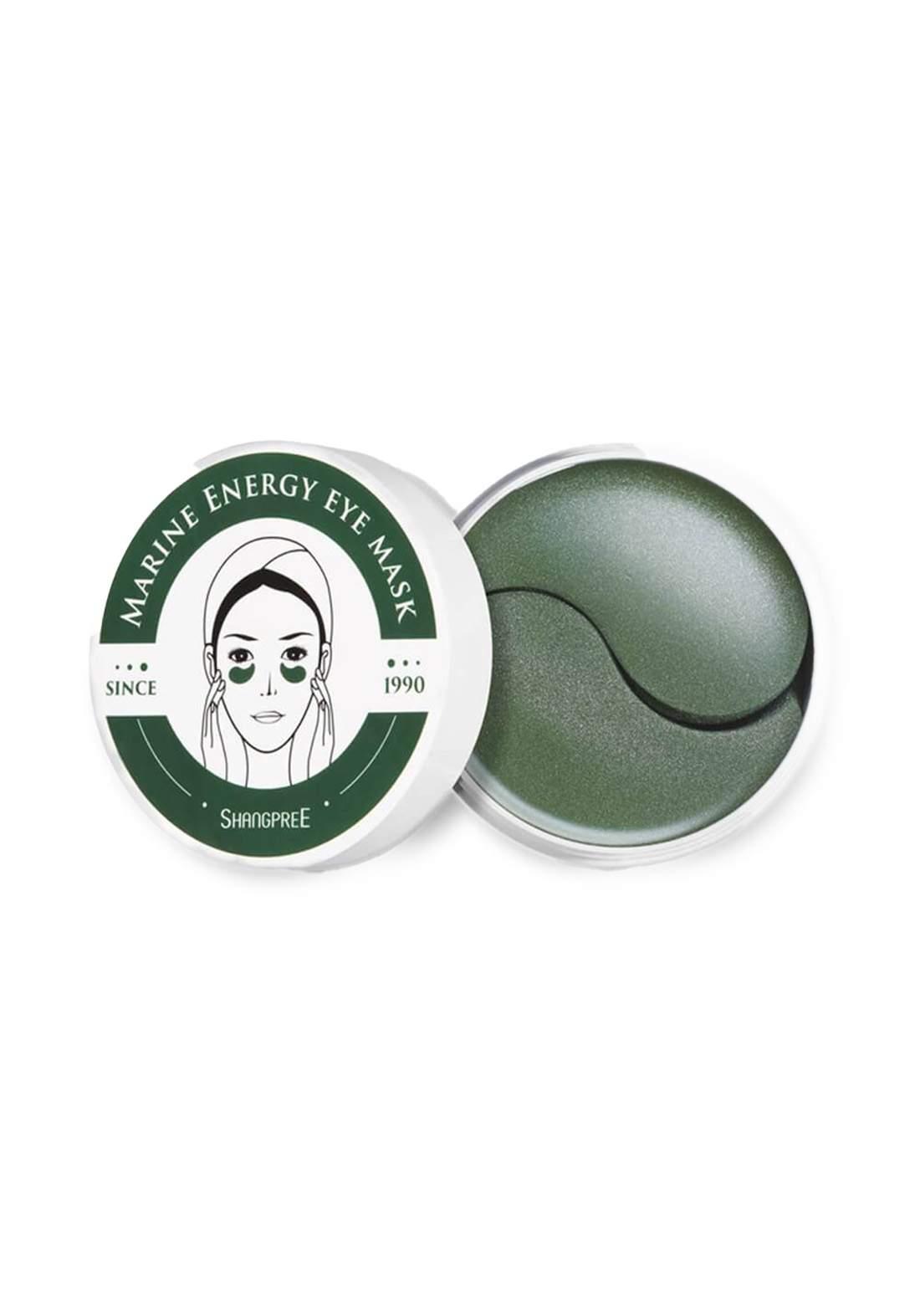 Shangpree Marine Energy Eye Mask 60 pcs قناع لتحت العين
