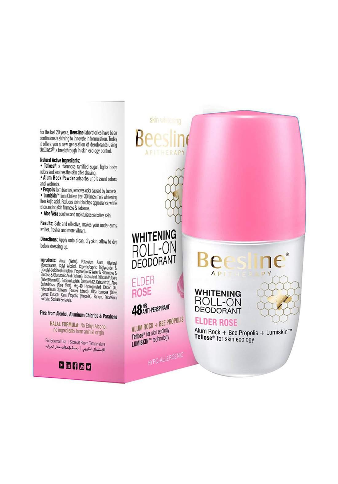 Beesline Skin whitening Roll On The Smell Remover Rose Fragrance, 50ml مزيل العرق