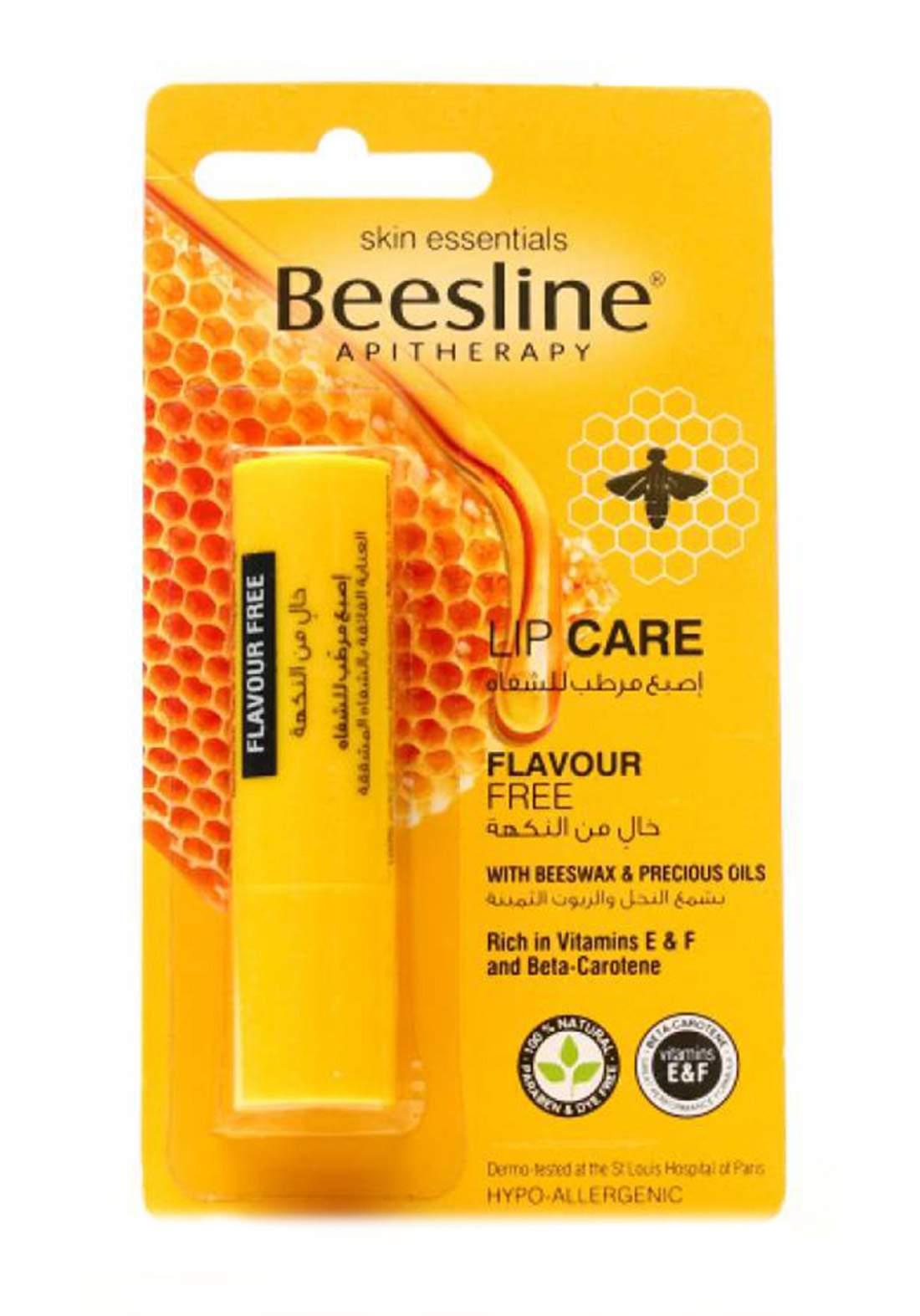 Beesline lip balm with beeswax and precious Oils مرطب شفاه
