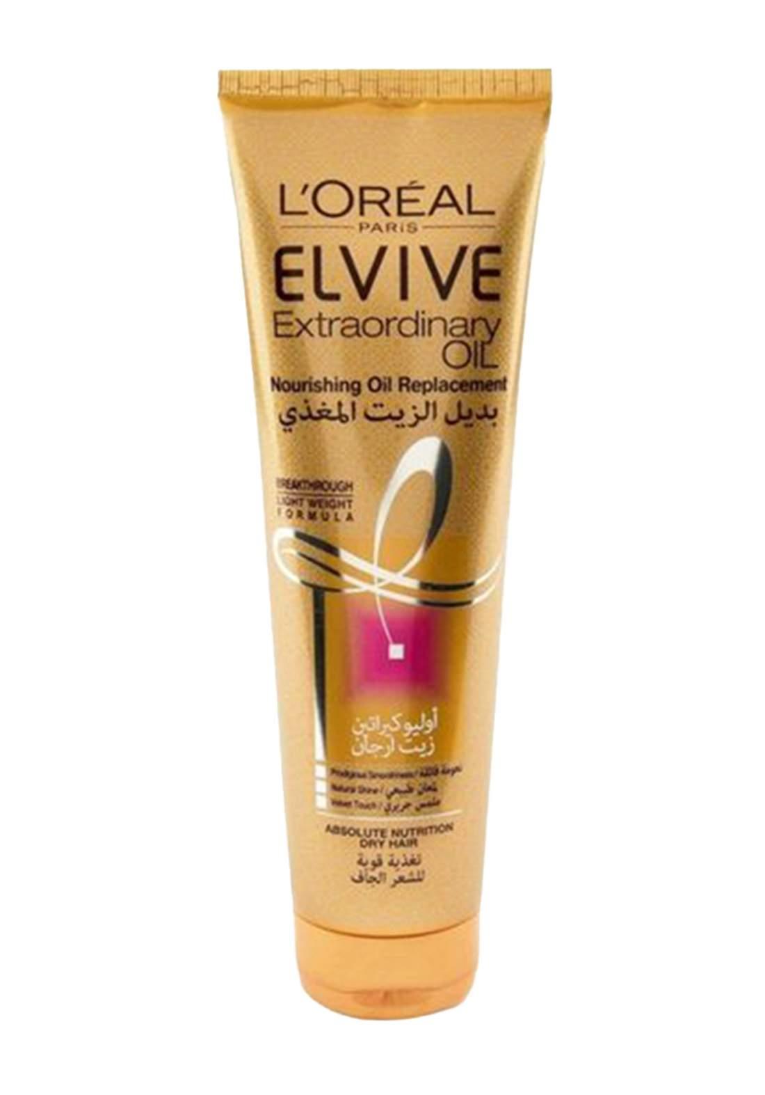 L'Oreal Elvive Extra ordinary oil replacement 300 ml بديل الزيت الأستثنائي