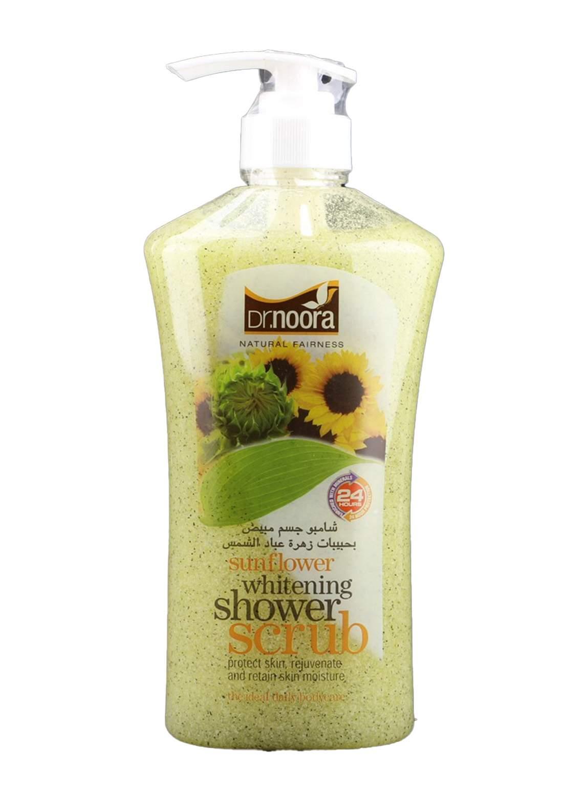 Dr. Nora Whitening Body Shower Scrub غسول جسم