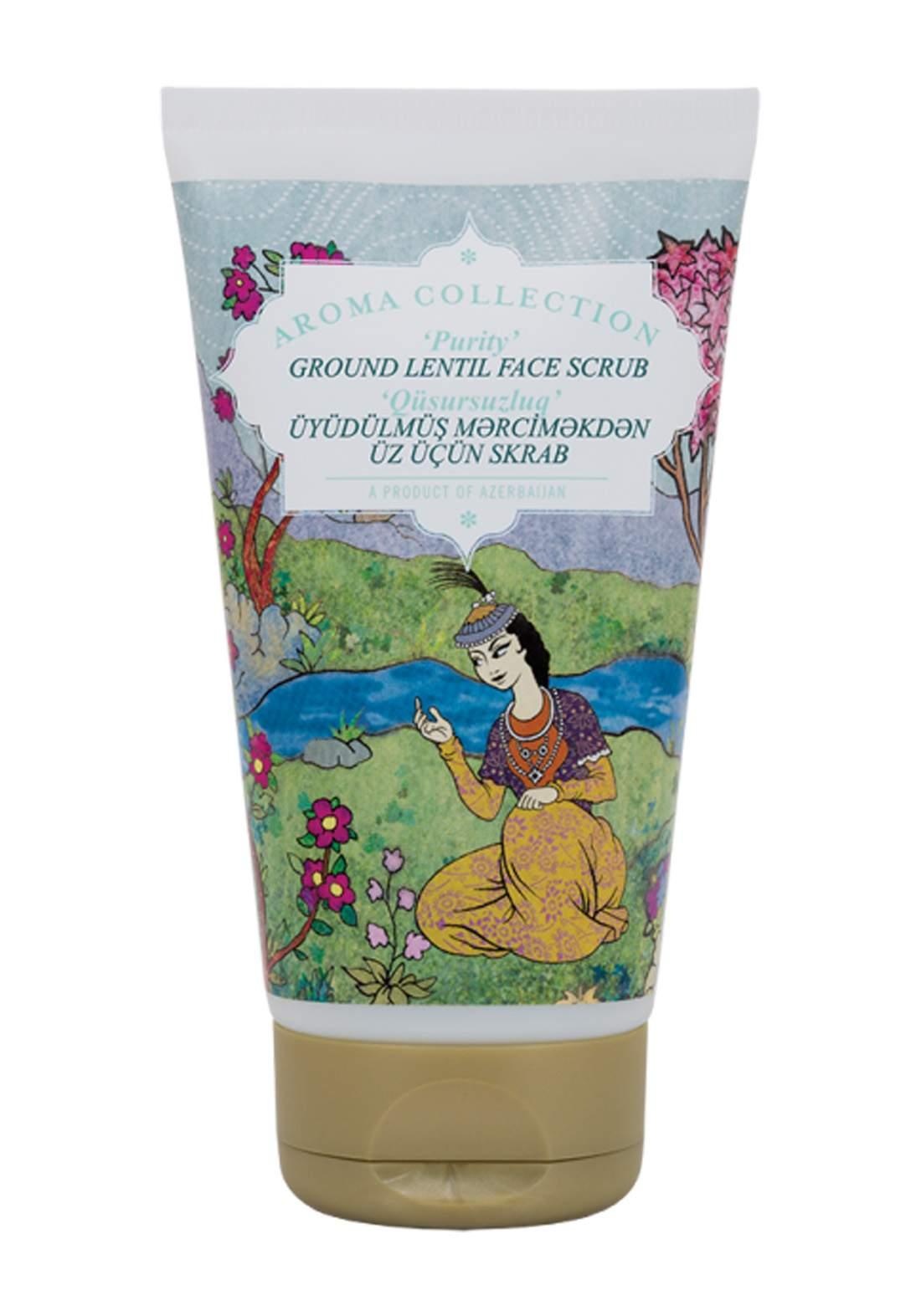 Aroma Collection Ground Lentil Face Scrub مقشر للبشرة
