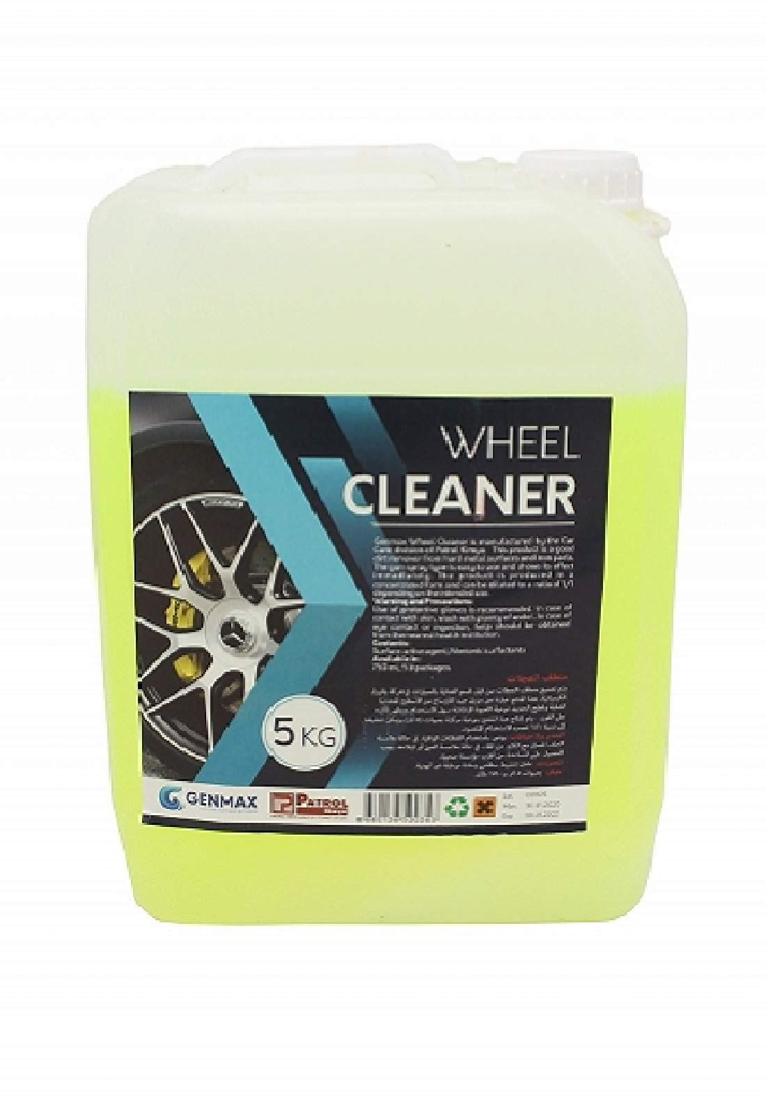 GENMAX WHEEL CLEANER 5Kg منظف عجلة السيارة(ويل) 5 كيلوغرام