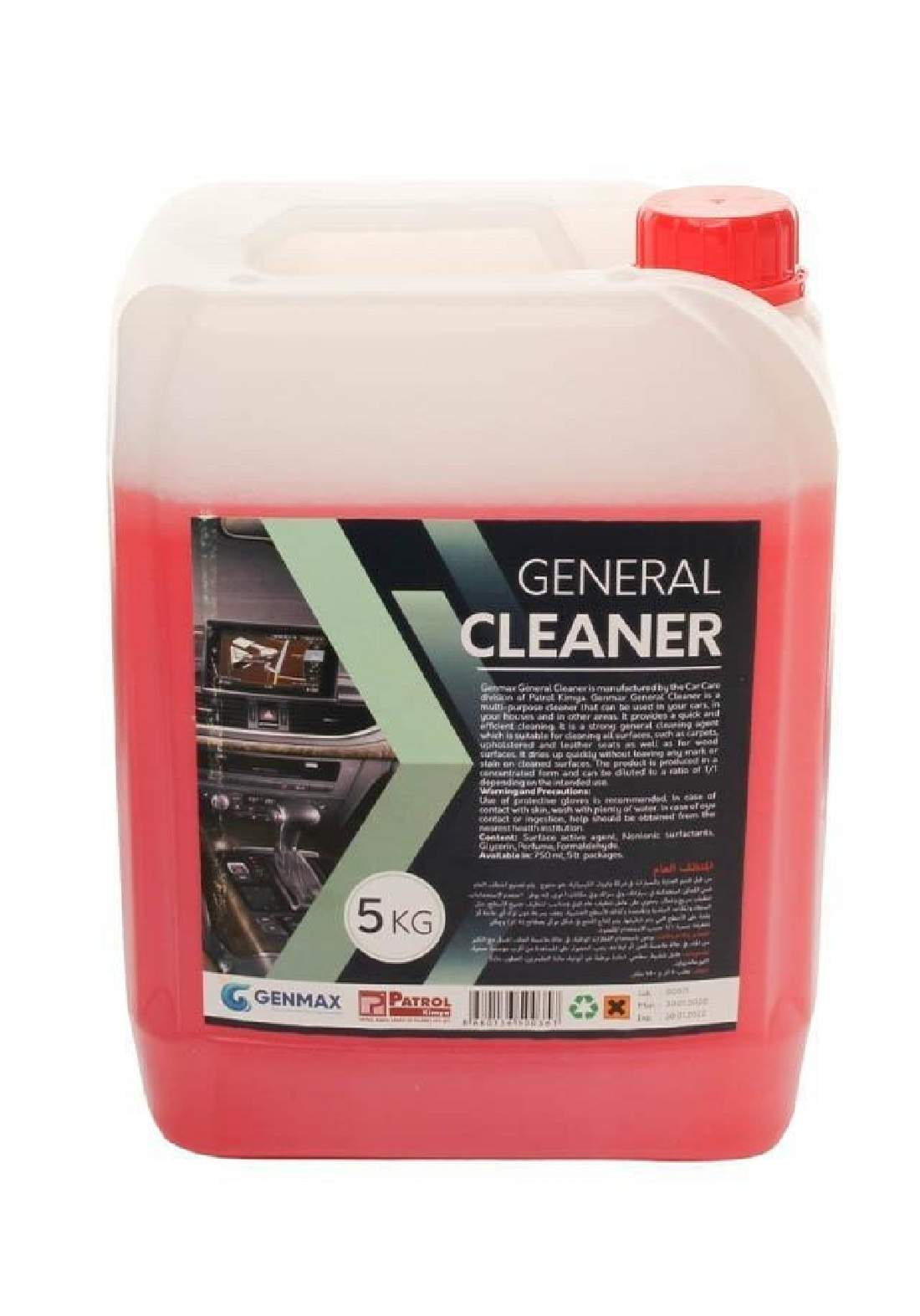 GENMAX GENERAL CLEANER 5Kg منظف عام  5كيلوغرام