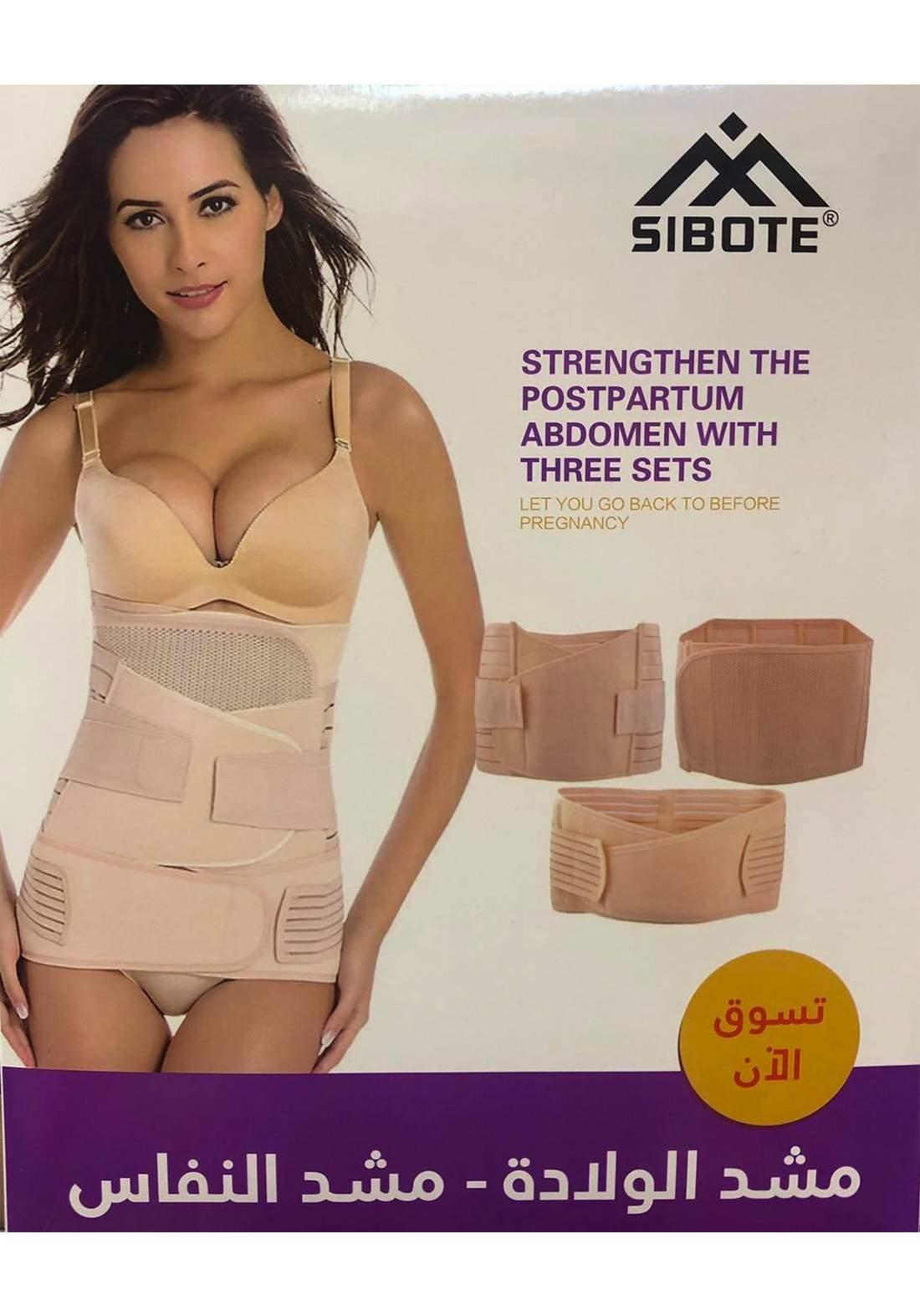 Sibote Strengthen The Postpartum Abdomen With Three Sets مشد النفاس الثلاثي التخلص من ترهلات البطن بعد الولادة
