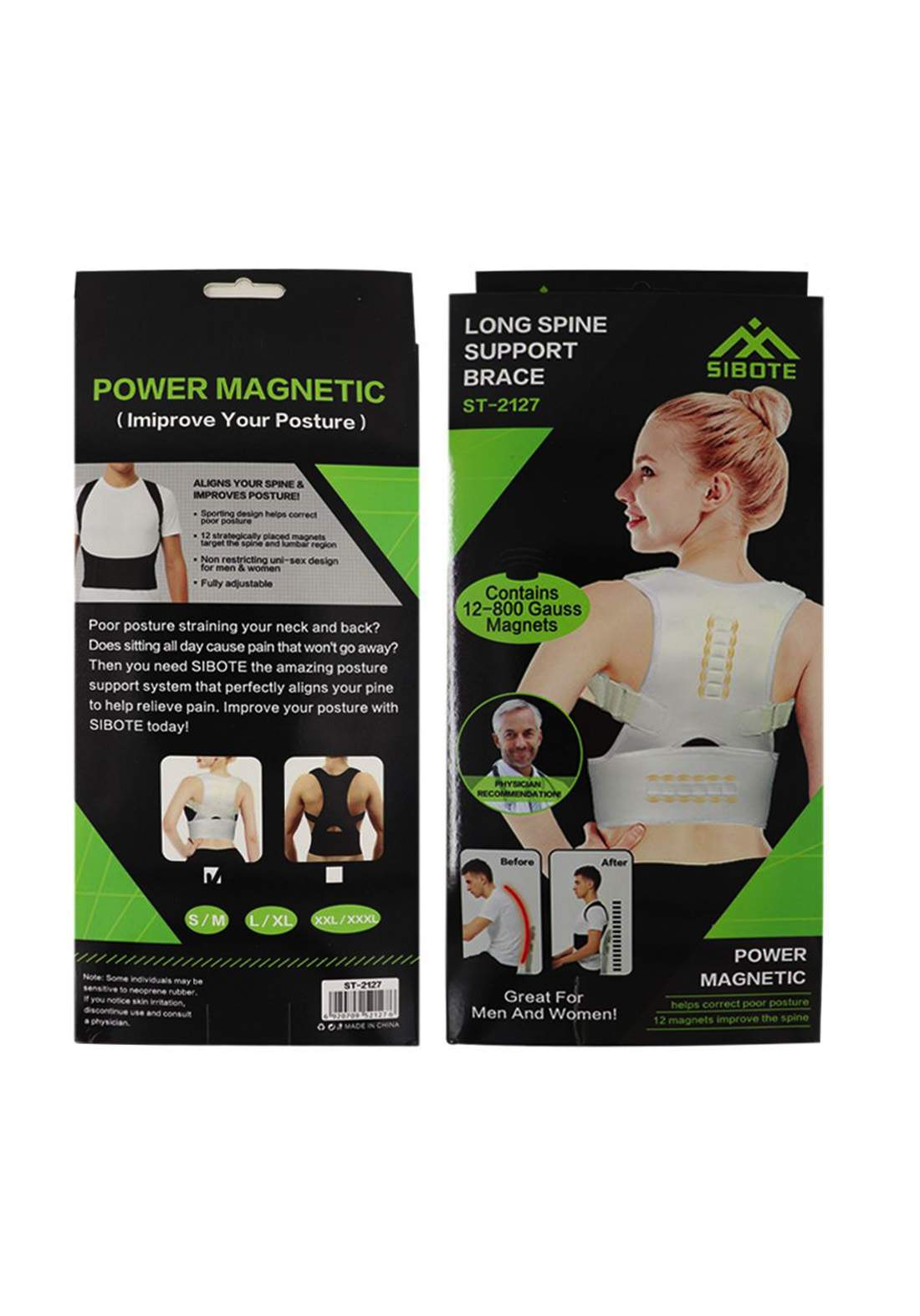 Sibote Power Magnetic Long Spine Support Brace مشد و حزام الظهر المغناطيسي لتقويم الظهر