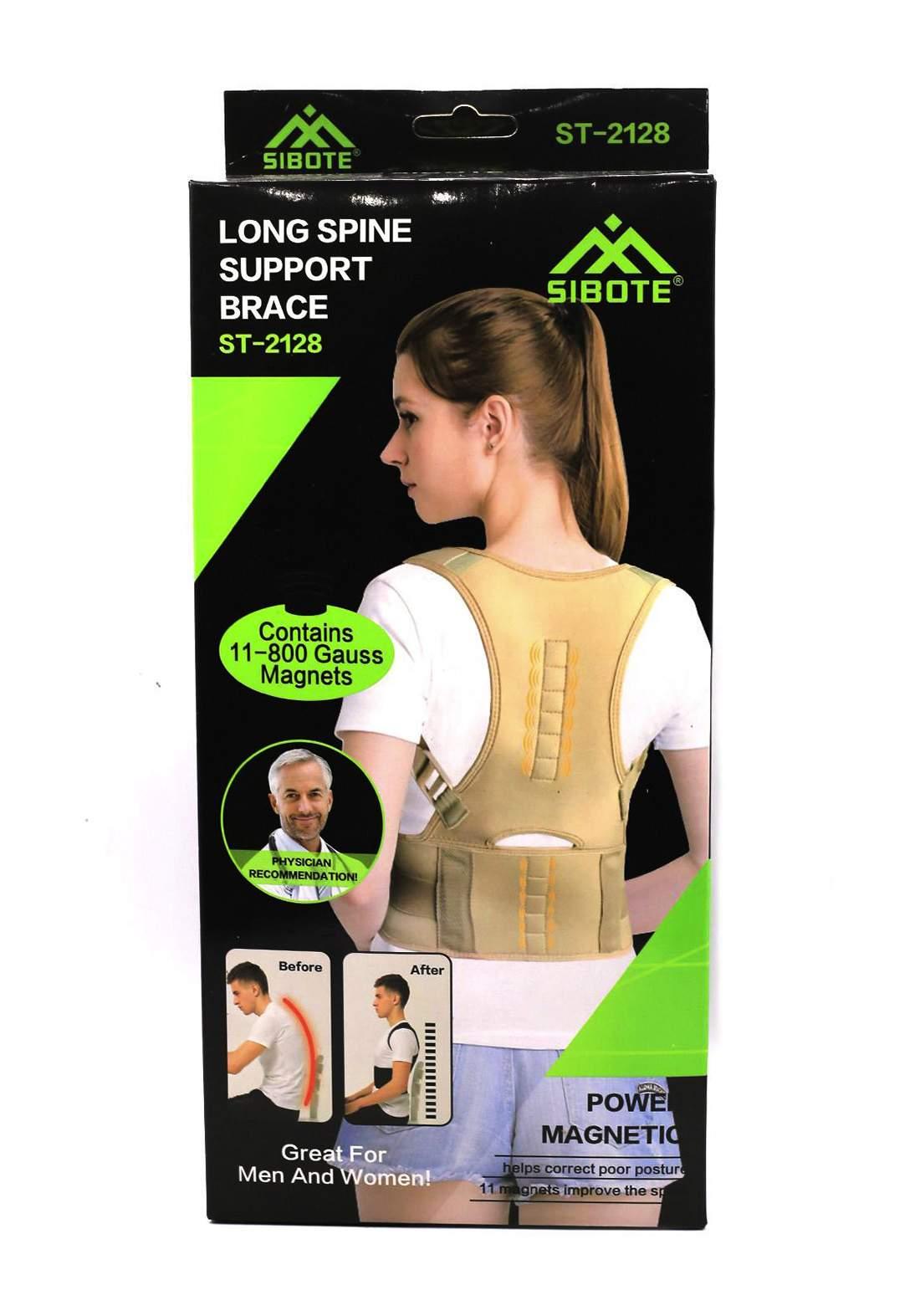 Sibote ST2128 Power Magnetic Long Spine Support Brace مشد و حزام الظهر المغناطيسي لتقويم الظهر