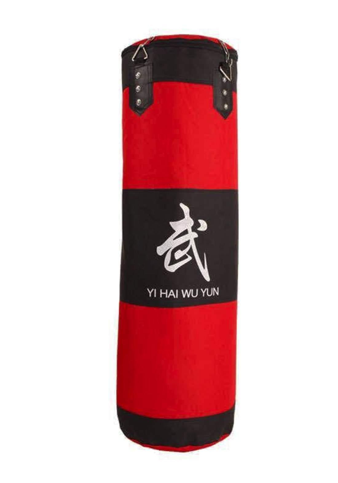 Boxing Punch Bag 120 cm كيس ملاكمة