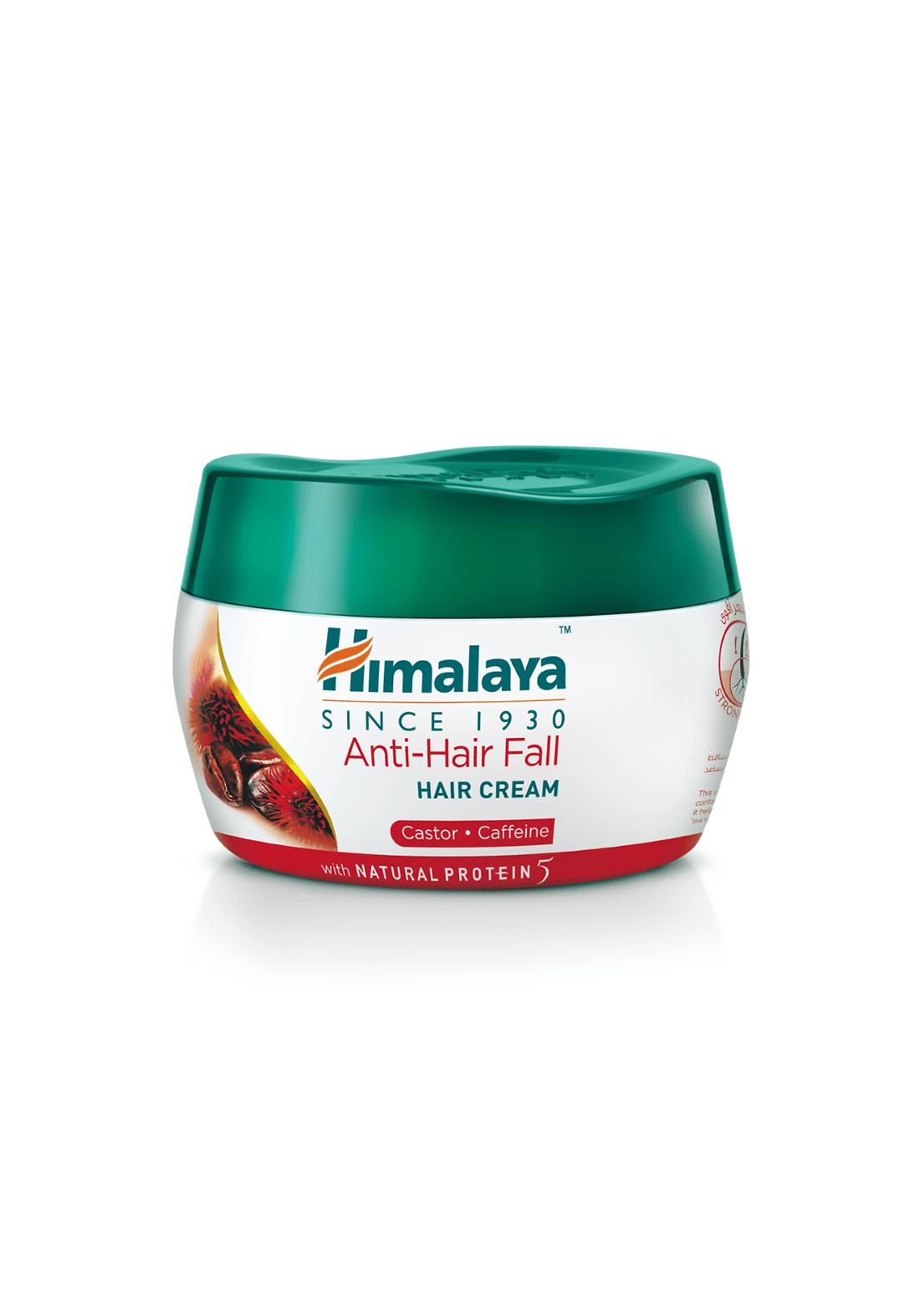Hair Cream - Anti-Hair Fall Hair Cream هيمالايا كريم ضد تساقط الشعر 210 مل
