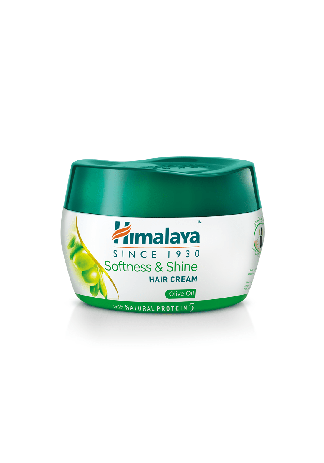 Hair Cream - Softness & Shine Hair Cream هيمالايا كريم الشعر لنعومة و لمعان 140 مل