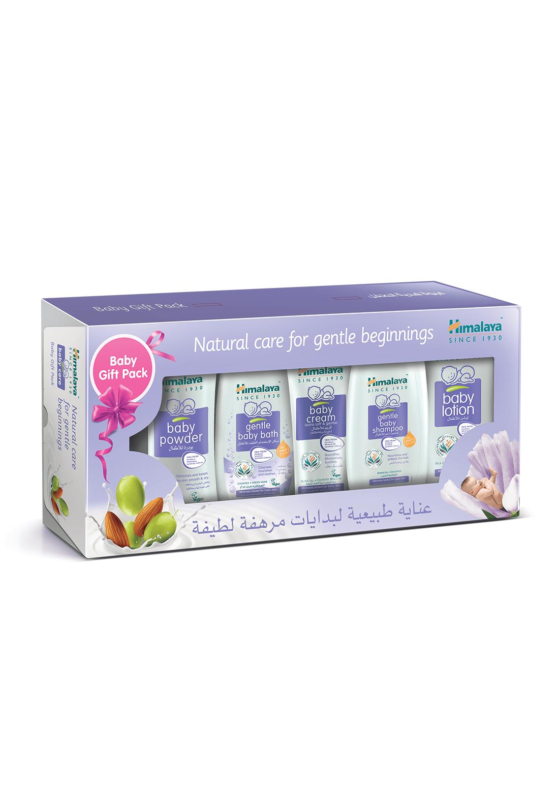 Baby Gift pack ( 5 Items ) - هيمالايا هدية الطفل ( 5 منتجات )