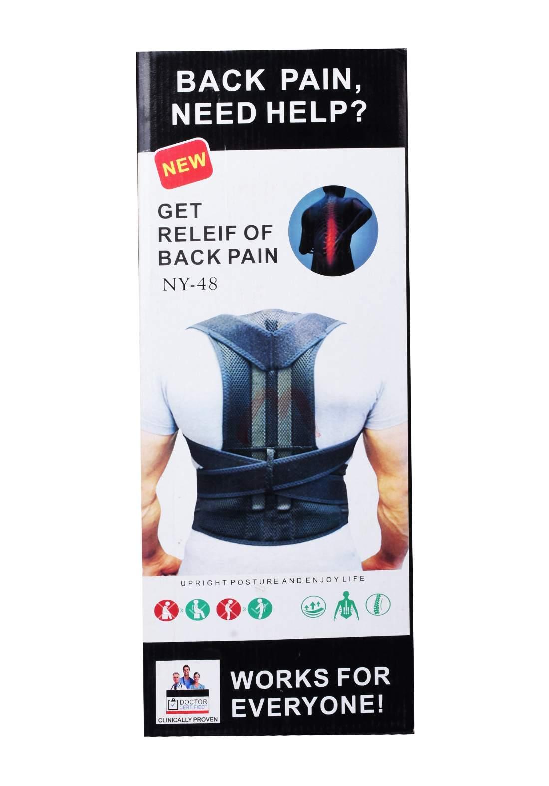 Back Pain NY-48 Need Help Belt l Posture Corrector -Black  حزام طبي