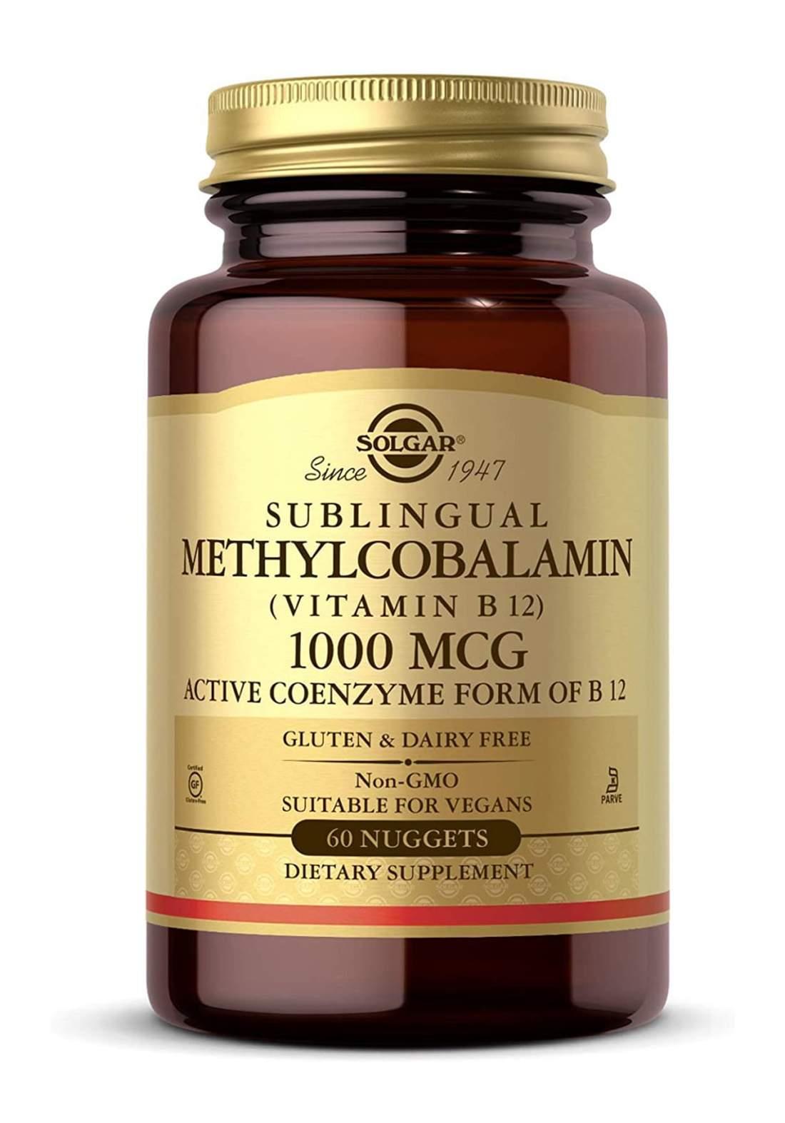 Solgar  Sublingual Methylcobalamin 1000 Mcg 60 Nuggets مكمل غذائي