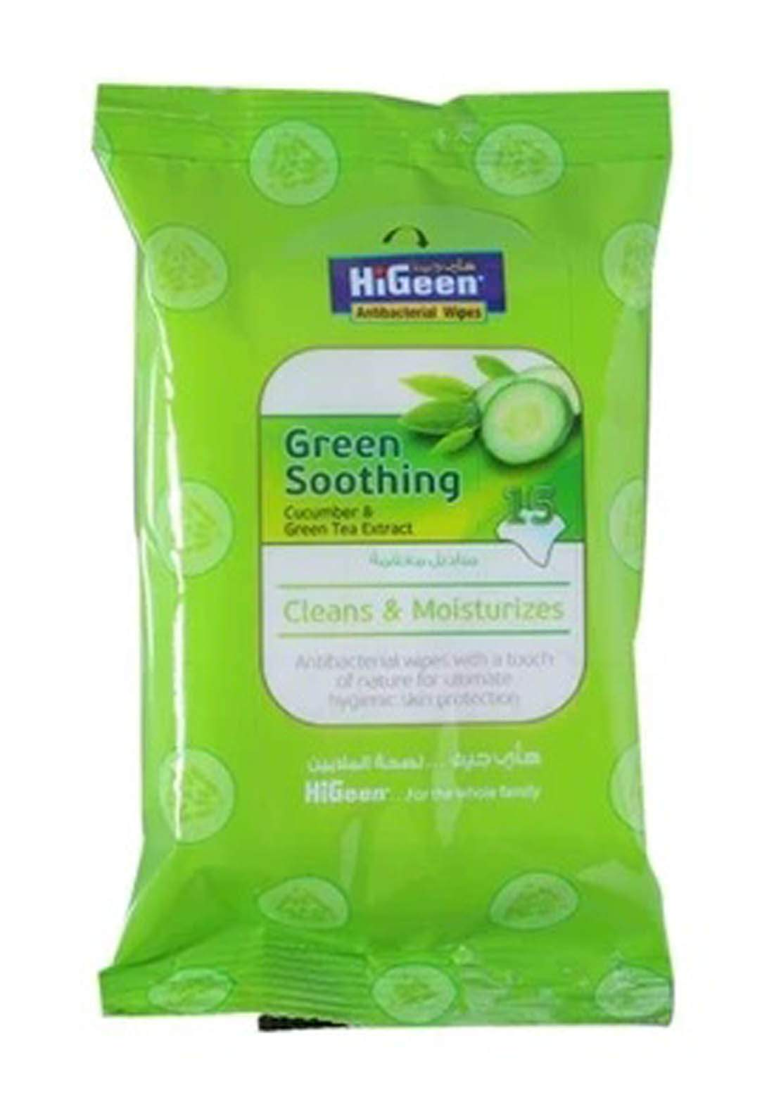 Higeen Wipes Antibacterial Green Soothing 15 Pce مناديل مبللة