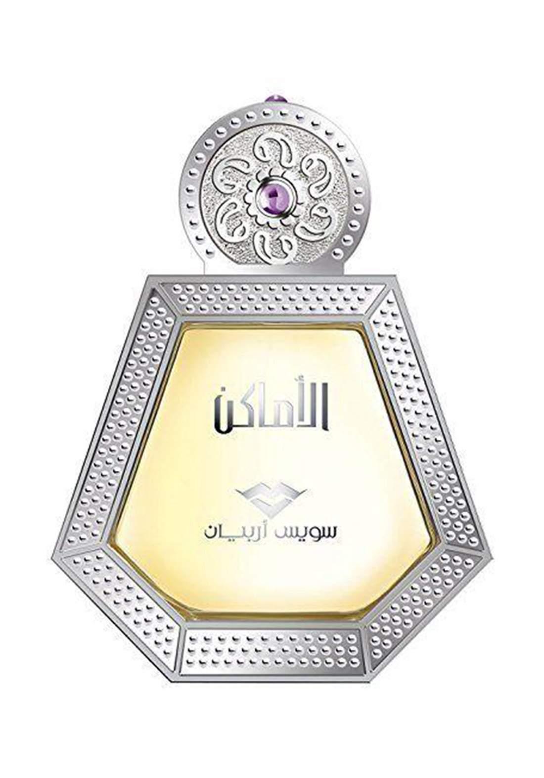 Swiss Arabian 933 Al Amaken EDP - 50 ml-عطر نسائي