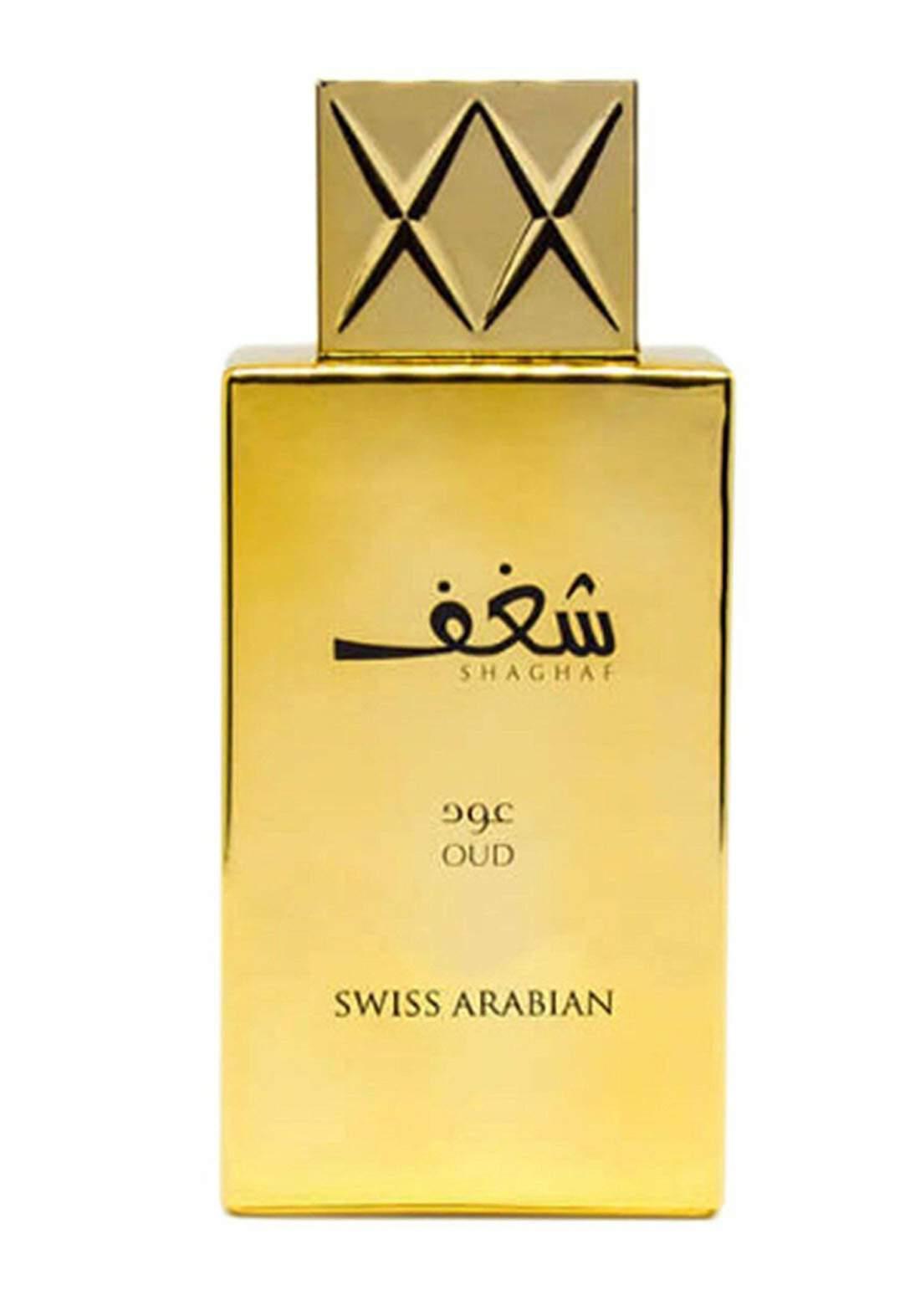 Swiss Arabian  985 Shaghaf Oud Eau De Parfum Unisex 75 ml عطر  لكلا الجنسين