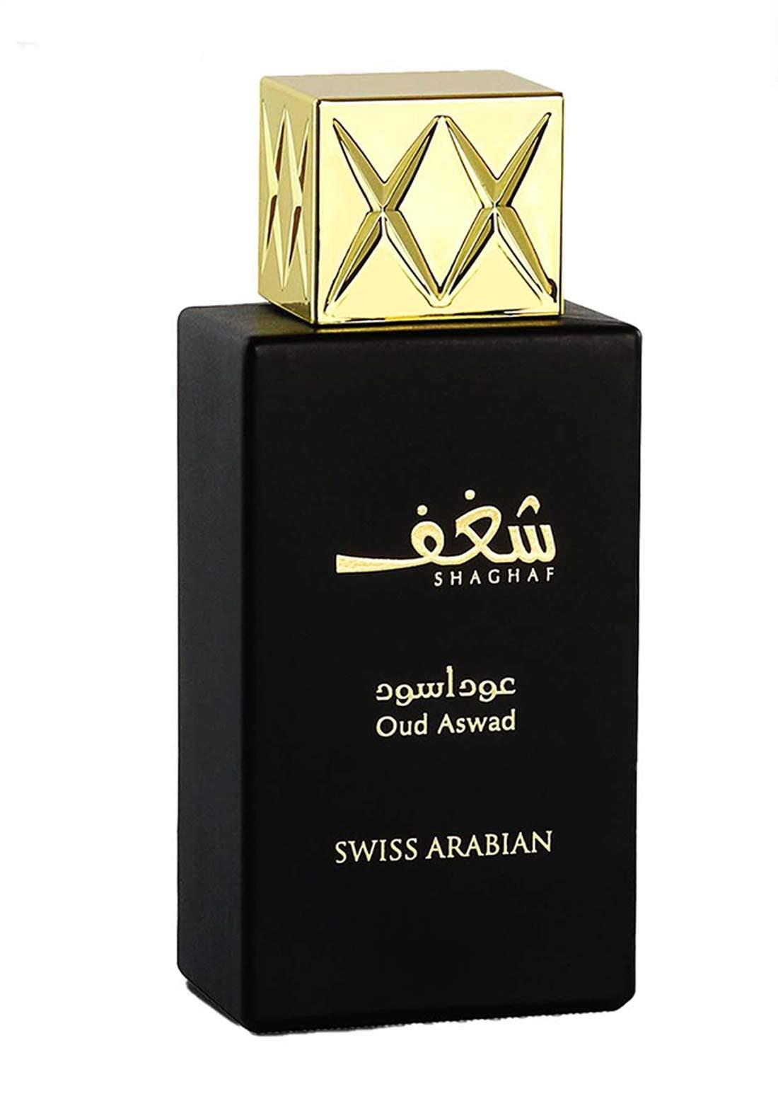 Swiss Arabian 985 Shaghaf Oud Aswad  Unisex Eau De Parfum  -75 ml عطر  لكلا الجنسين
