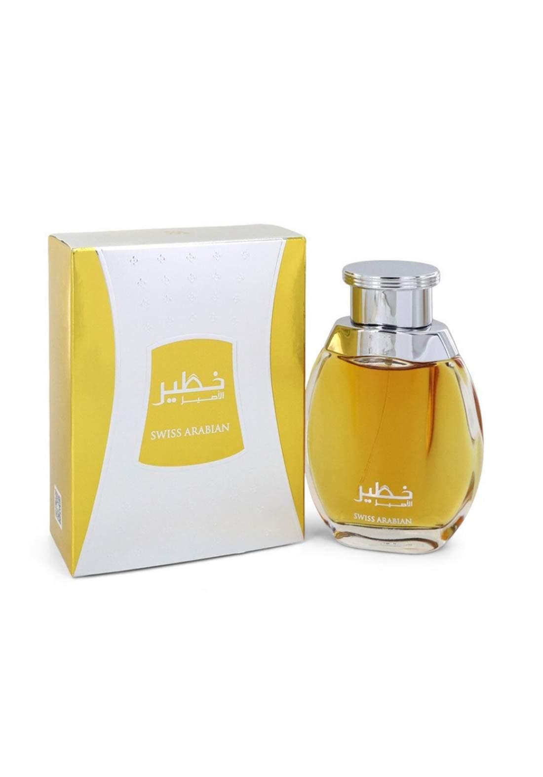 Swiss Arabian 958 Khateer  Eau De Parfum for Unisex  100 ml عطر  لكلا الجنسين