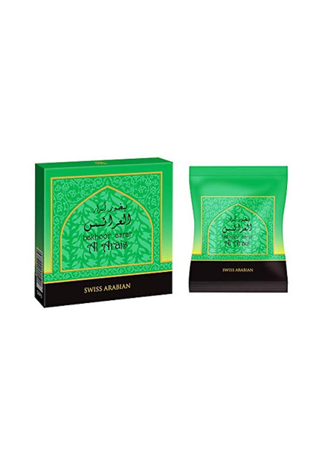 Swiss Arabian 1401 Asrar Al Arais  Incense 40 Grams بخور