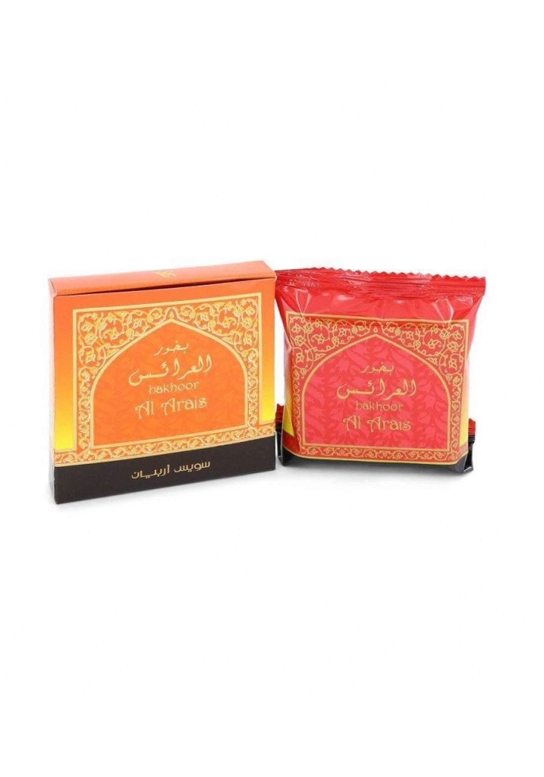 Swiss Arabian 1401  Al Arais  Incense 40 Grams بخور