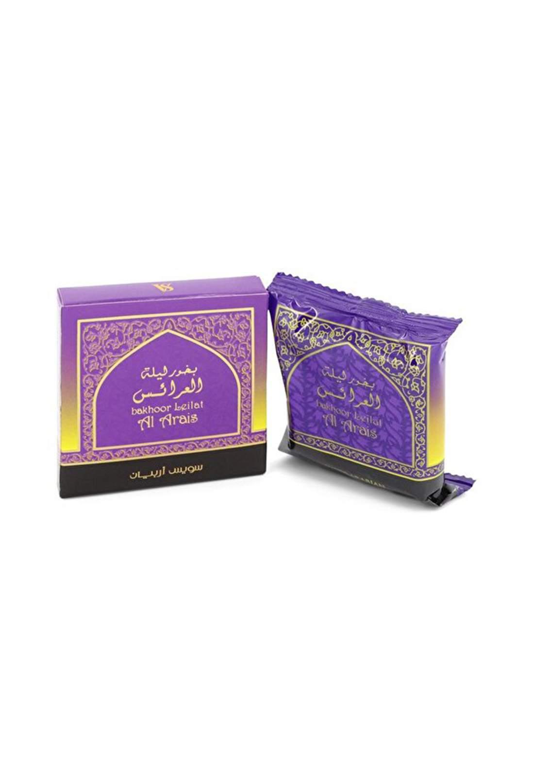 Swiss Arabian 1401  Leilat Al Arais by  Bakhoor Incense 40 g بخور