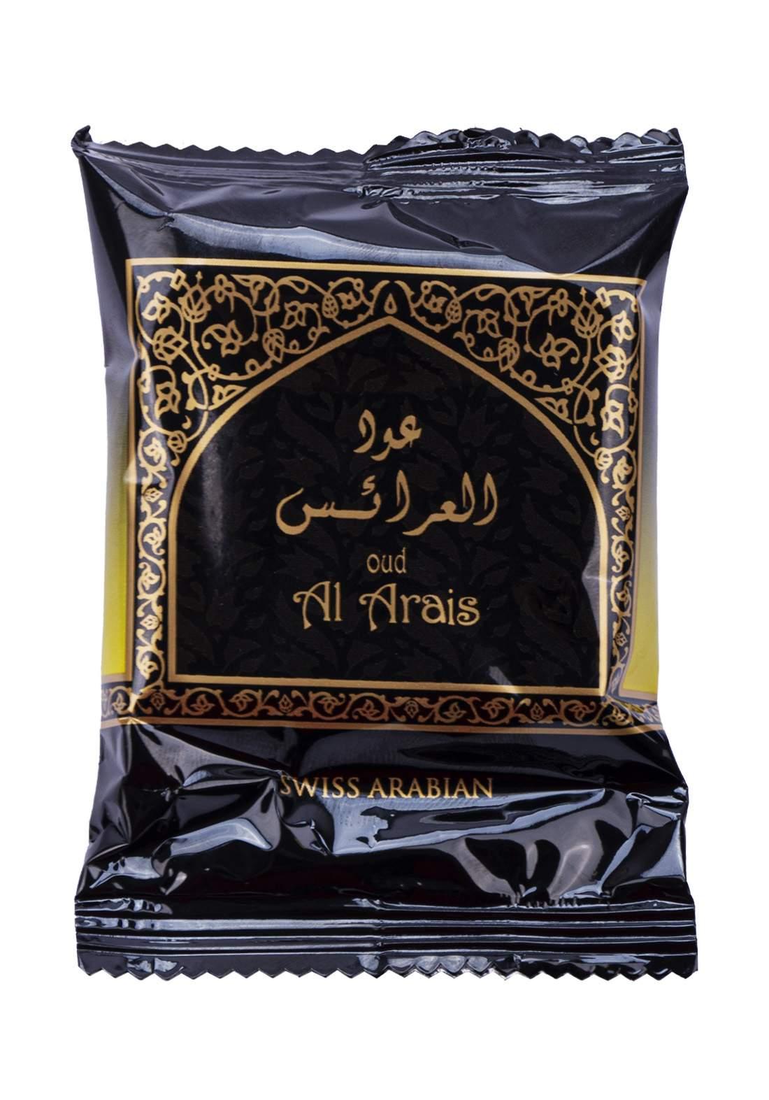 Swiss Arabian 1401 Oud Al Arais 40g Block Bakhoor Incense بخور