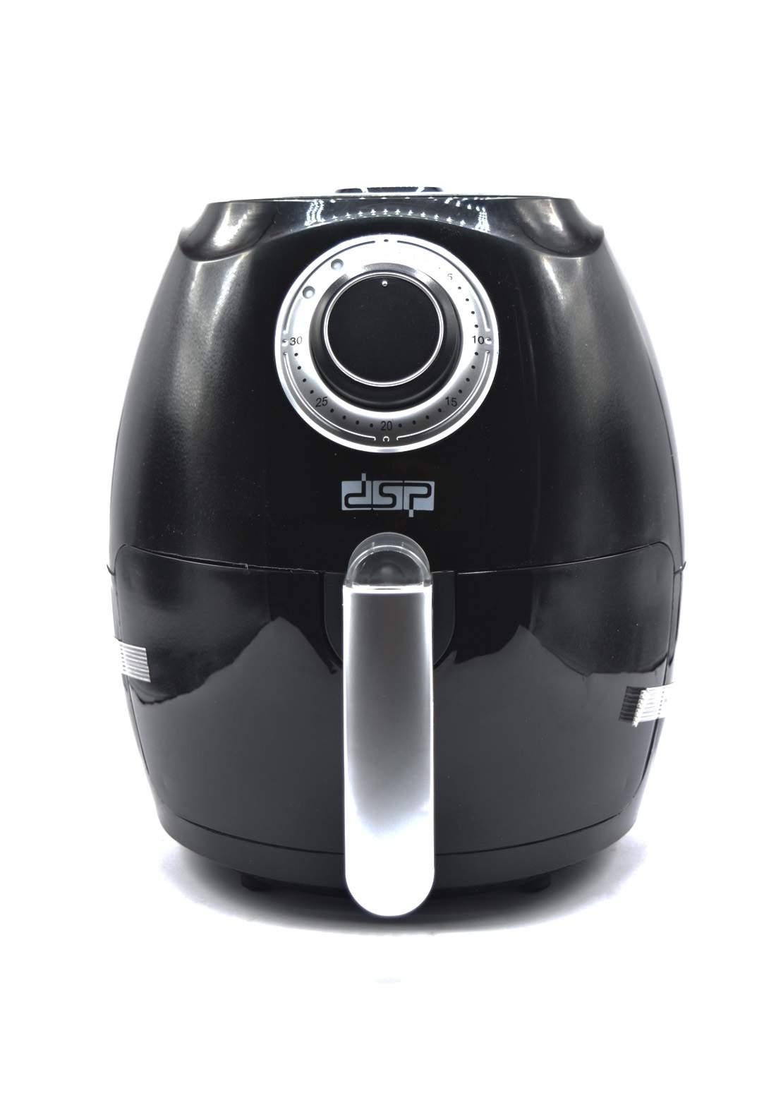 مقلاة هوائية سوداء اللون من DSP