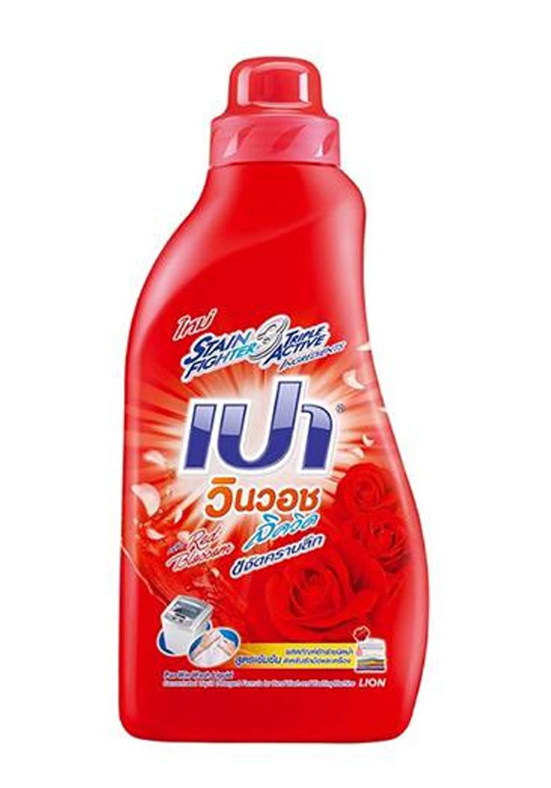 Iuh Pao Win Liquid Wash Stain Fighter 850 ml  سائل لغسل الملابس