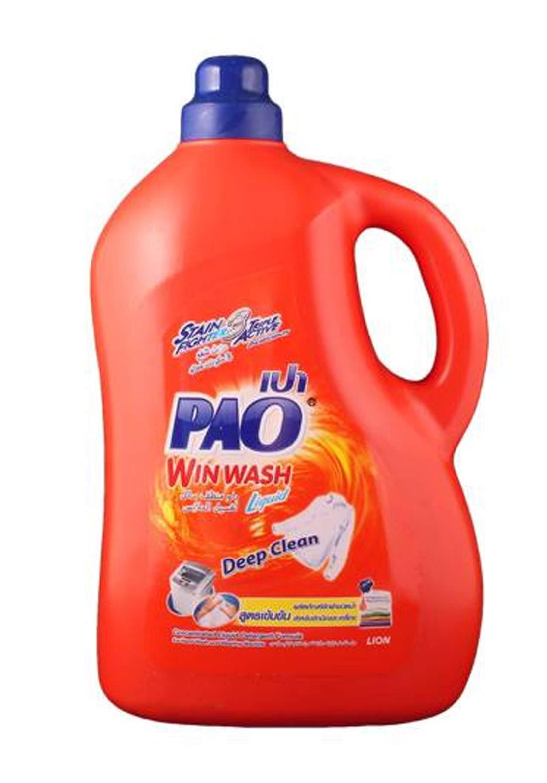 Iuh Pao Liquid Detergent Win Wash Triple Active Stain Fighter 3 L سائل غسيل الملابس بفعالية ثلاثية لأزالة البقع