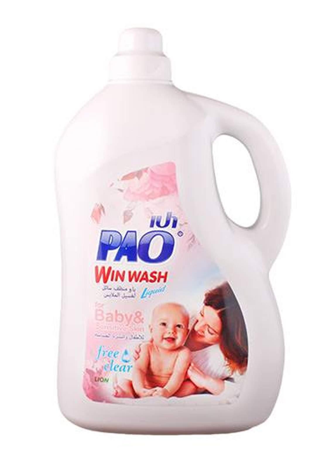 Iuh Pao Win Wash Liquid Detergent Formula For Baby & Sensitive Skin 3 L سائل غسيل ملابس الاطفال