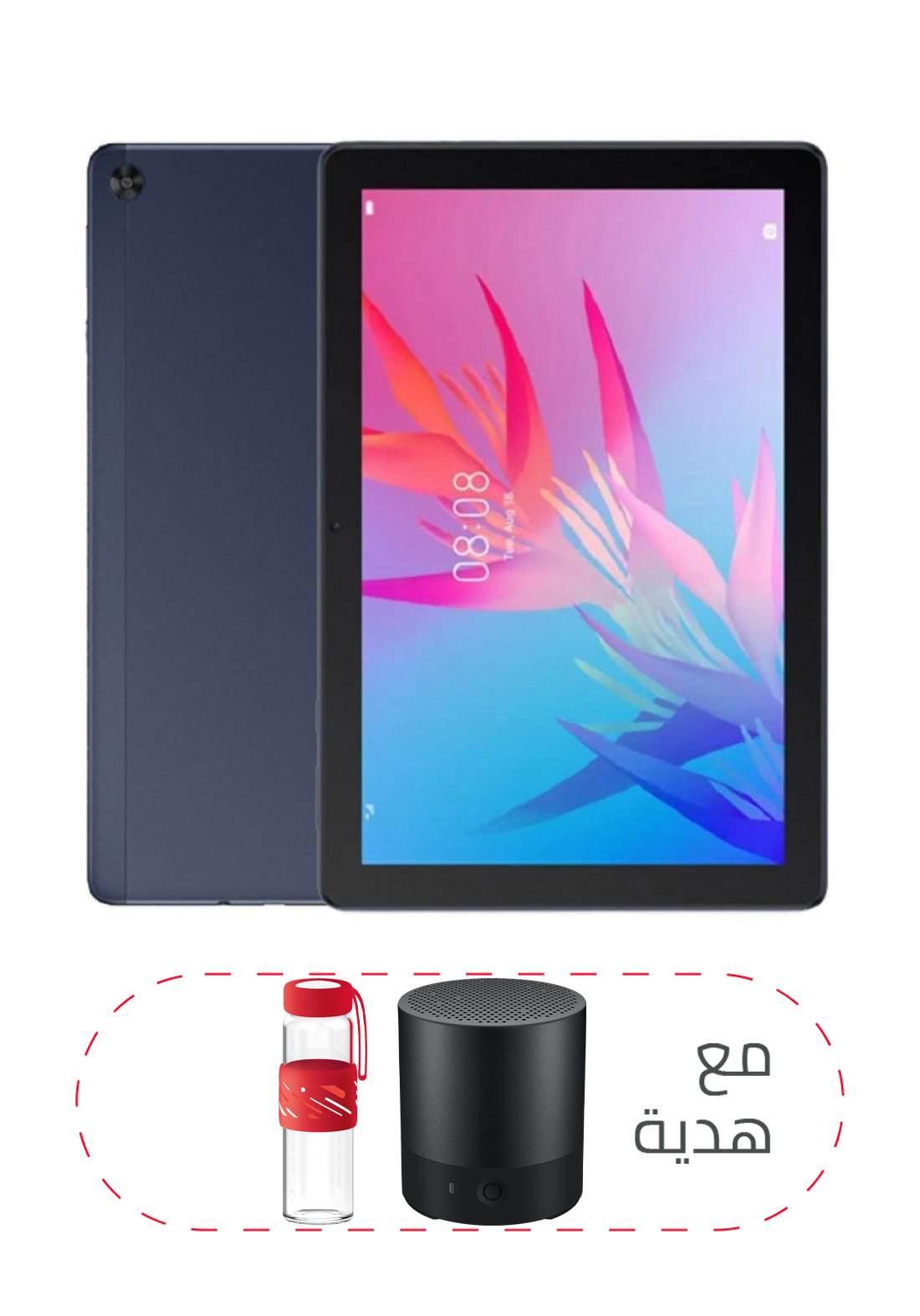 HUAWEI MatePad T10 Wifi 2GB RAM 16GB - Navy